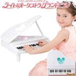 ディズニー&ディズニーピクサーキャラクターズライト&オーケストラグランドピアノ