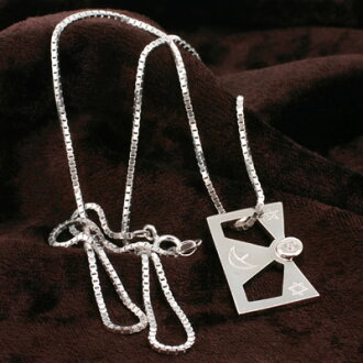 Charismafortunnavigator string Enix official brand ☆ E-GOD Silver Pendant (elements)