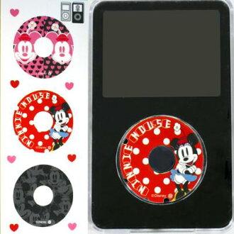 [iPod5G/mini] Disney sticker iCustom3 枚 set (Minnie Mouse)