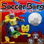 omnibotサッカーボーグカナリアイエロー