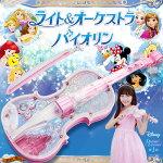ディズニー/Disneyライト&オーケストラバイオリンピンク