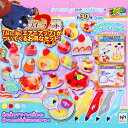3d airup sweets set