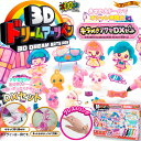 3d dream arts dx01