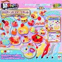 3d dreamarts sweets6