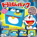 いたずらBANK最新作! ドラえもんバンク / Doraemon bank 貯金箱