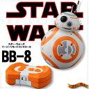 STARWARS / スターウォーズ イージーリモートコントロール BB-8