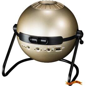 HOMESTAR Classic Satellite MOON( ホームスタークラシック サテライトムーン ) 家庭用 プラネタリウム