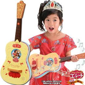 Disney/ディズニー アバローのプリンセス エレナ みんなで歌おう!ミュージックギター