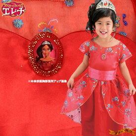 Disney/ディズニー アバローのプリンセス エレナ おしゃれドレス エレナ 舞踏会コレクション
