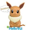 ねえ HelloVui ( ハロブイ )