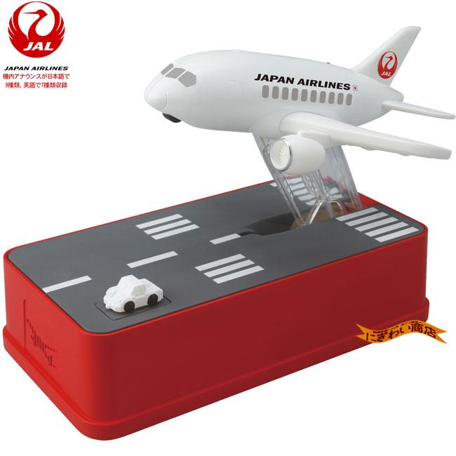 飛行機貯金箱 JAL ver.