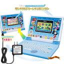 【お得なACセット】 ディズニー&ディズニー/ピクサーキャラクターズ パソコンとタブレットの2WAYで遊べる! ワンダフ…