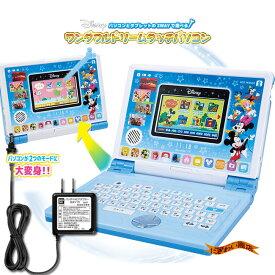 【お得なACセット】 ディズニー&ディズニー/ピクサーキャラクターズ パソコンとタブレットの2WAYで遊べる! ワンダフルドリームタッチパソコン