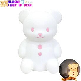 Silicone Light up bear くまのおやすみライト PK (ピンク)