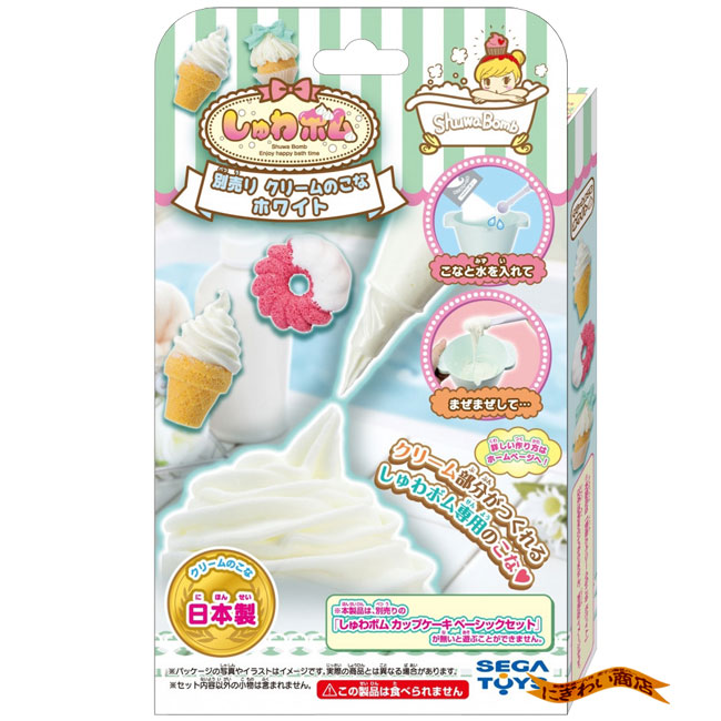 SB-04 しゅわボム 別売りクリームのこな ホワイト 【★1★】