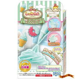 SB-07 しゅわボム 別売りクリームのこな ミントグリーン 【★1★】