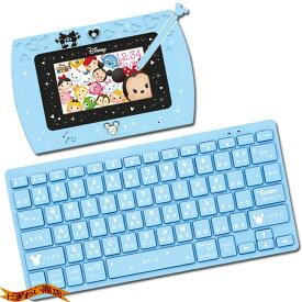 【即納】 ディズニー&ディズニー/ピクサーキャラクターズ マジカル・ミー・パッド & 専用ソフト マジカルキーボードセット