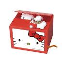 【即納】 いたずらBANK最新作! ハローキティバンク / Hallo Kitty Bank 貯金箱 【★1★】