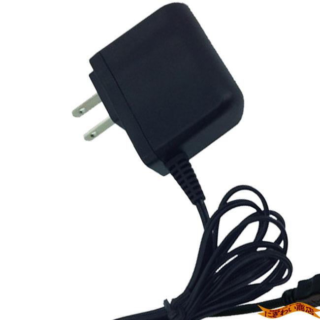 タカラトミー玩具専用ACアダプターTYPE5U (USB Mini-B形) 【 図鑑NEOPad 小学館 パッド の電源として☆】 【★1★】