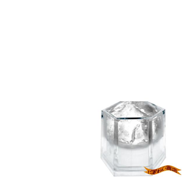 連続使用72時間!7色に光る氷☆LITECUBE7(ライトキューブセブン)〜ナイトに輝くロマンの光〜(1個) 【 誕生日 プレゼントに】【RCP】 【★1★】