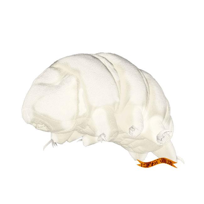 最強生物 クマムシ 『 ドゥジャルダンヤマクマムシ ぬいぐるみ Lサイズ 』【送料無料】 【 全長30センチ の大きな大きなクマムシくん がヌイグルミ になったよ】【RCP】【誕生日 プレゼントに】
