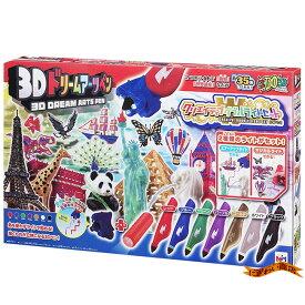 3Dドリームアーツペン クリエイティブダブルライトセット(7本ペン)