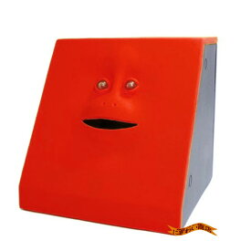 【貯金箱】 フェイスバンク ( 赤 - レッド ) 彼はお金が主食です・・・硬貨をねだるキモカワ系貯金箱 【ネットスーパー復活特価!】【 誕生日 プレゼントに】【動く貯金箱】【RCP】