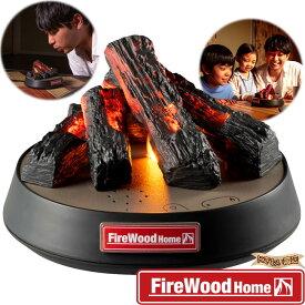 FireWood Home
