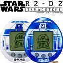 【2種セット】R2-D2 TAMAGOTCHI Classic color ver. & Holographic ver.