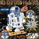 R2d2 usb hub01