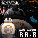 Homestar bb801