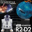 Homestar-r2d201