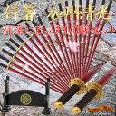 Samurai chop kasyu02
