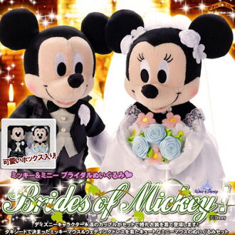 Mickey mouse & Minnie Mouse (Western clothes) including the disney wedding sewing