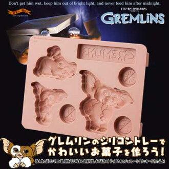 "Movie GREMLINS ""silicone trays (A gremlin)]"