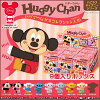 "Haggag tried to! Disney ""happy Hagee Chan deals 9 piece set ' Huggy-Chan Happiness Disney"