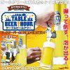 """[reservation: All about the end of May] country brand correspondence! A beer server """"table beer hour"""" for exclusive use of the can beer (yellow)"""
