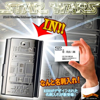 SW ☆ Star Wars card (R2-D2)