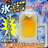 它诱惑真正的冰 (冰啤酒杯 !啤酒 !啤酒 !踢屁股和 ★ 冷)