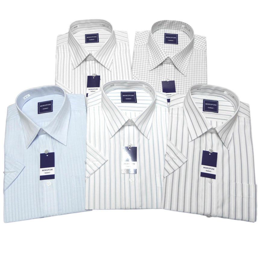 半袖レギュラー襟 ワイシャツお得な5枚組srg-molr116 Aセット 送料無料