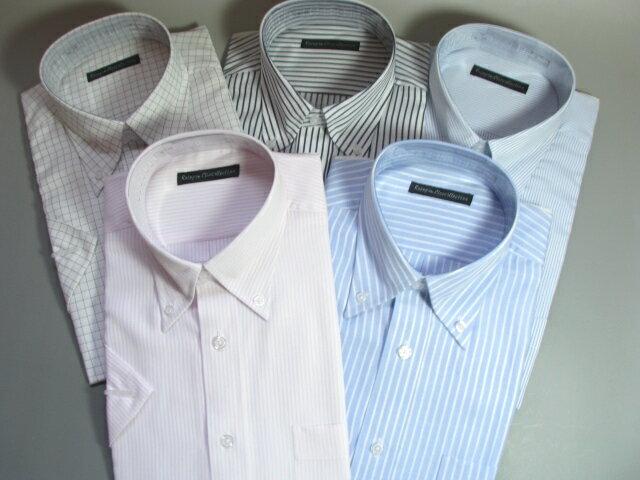 在庫処分おまかせ【半袖】ワイシャツ 10枚組 【送料無料】