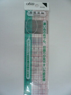 三叶草网格统治者 50 厘米 25-052
