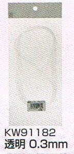 金天馬 ビーズ用透明ゴム 0.3mmX30m