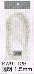 金天馬 ビーズ用透明ゴム 1.5mmX30m