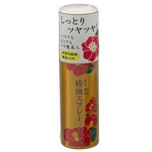 伊豆利島 椿油 結い椿 しっとりつやつやスプレー 無香料 ミニサイズ 673-208