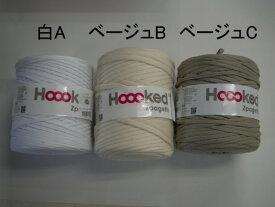 DMC 毛糸 Hooked Zpagetti フックドゥ ズパゲッティ 800