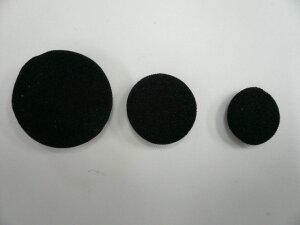カバードボタン MK602 黒 S(15−18mm)