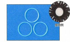 ハマナカ ニットリング 8mm 12mm ネコポス配送【ハマナカ/ニットリング/8mm/12mm/21mm/手芸用/ネコポス配送】