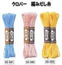 クロバー 編みだし糸 clover55-501、502、503【あみだし糸/編出し糸/clover/クローバー/編み物用品/編物道具/手編み…