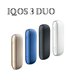 IQOS DUO アイコス デュオ 本体キット 国内正規品 電子タバコ 新品・未開封・登録済品・補償無し
